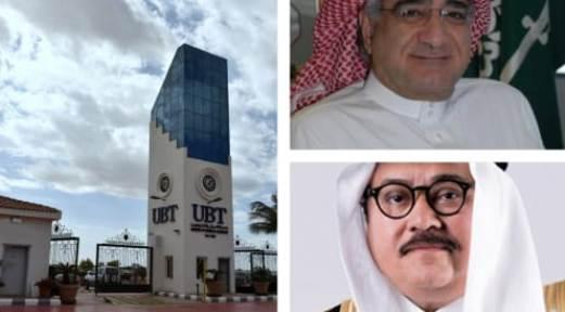 أول مبادرة لأمين محافظة جدة منذ أكثر من 25 عامًا