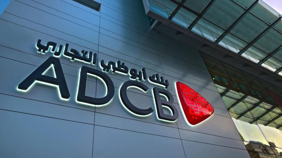 محادثات اندماج محتمل بين بنوك أبوظبي بأصول تقارب 113 مليار دولار