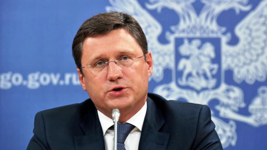 وزير الطاقة الروسي: سوق النفط العالمية لا تزال «هشة»