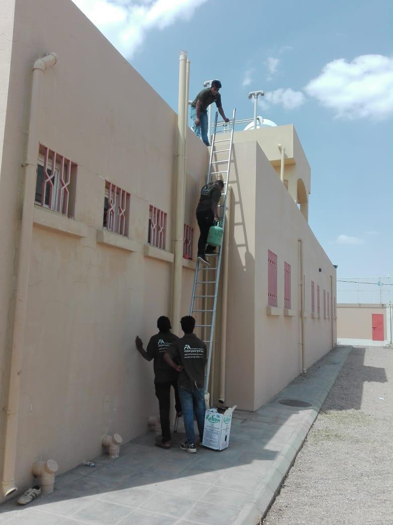 ترسية صيانة المباني المدرسية بتعليم الطائف
