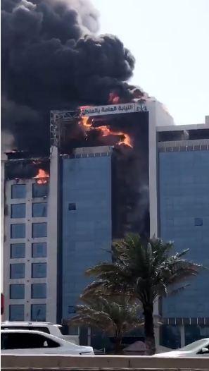 بالفيديو.. حريق هائل في مبنى النيابة العام في الدمام