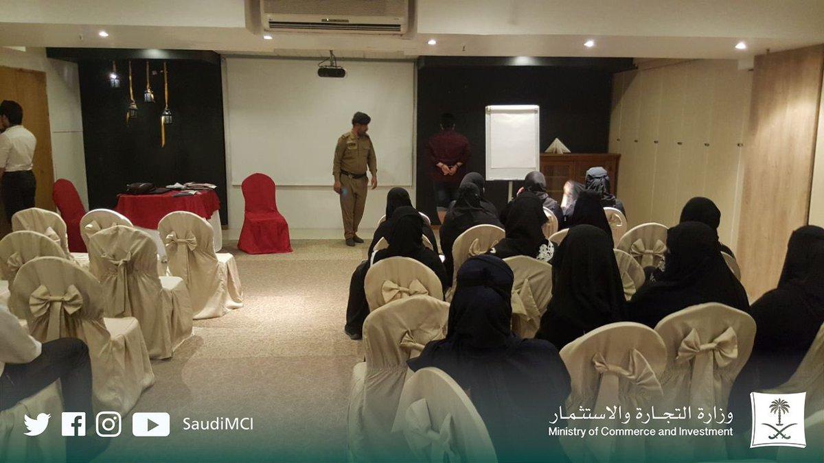 الإطاحة بتجمع تدريبي لشركة «كيونت» في الرياض