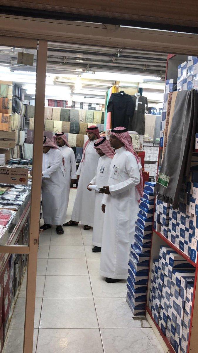 تفتيش مفاجئ يضبط مخالفات بمحلات الأواني المنزلية بالمدينة