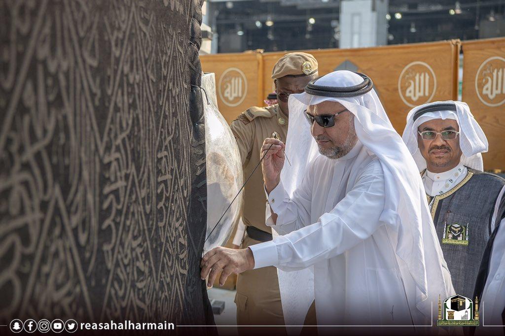 رئاسة الحرمين تباشر إسدال وتثبيت Dnx2sEJX0Ac7mk2.jpg