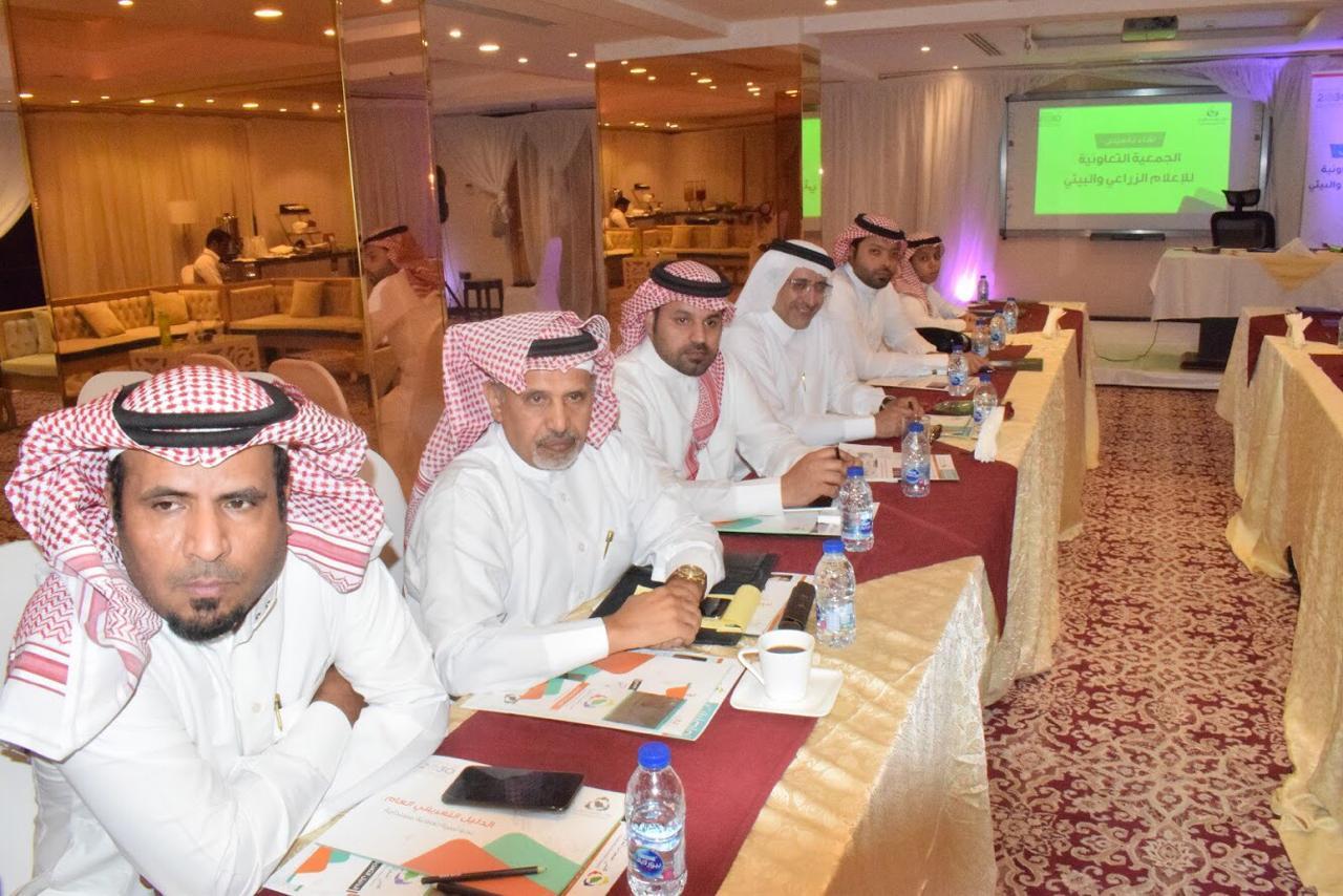 اجتماع تشاوري لتأسيس جمعية تعاونية للإعلام البيئي والزراعي