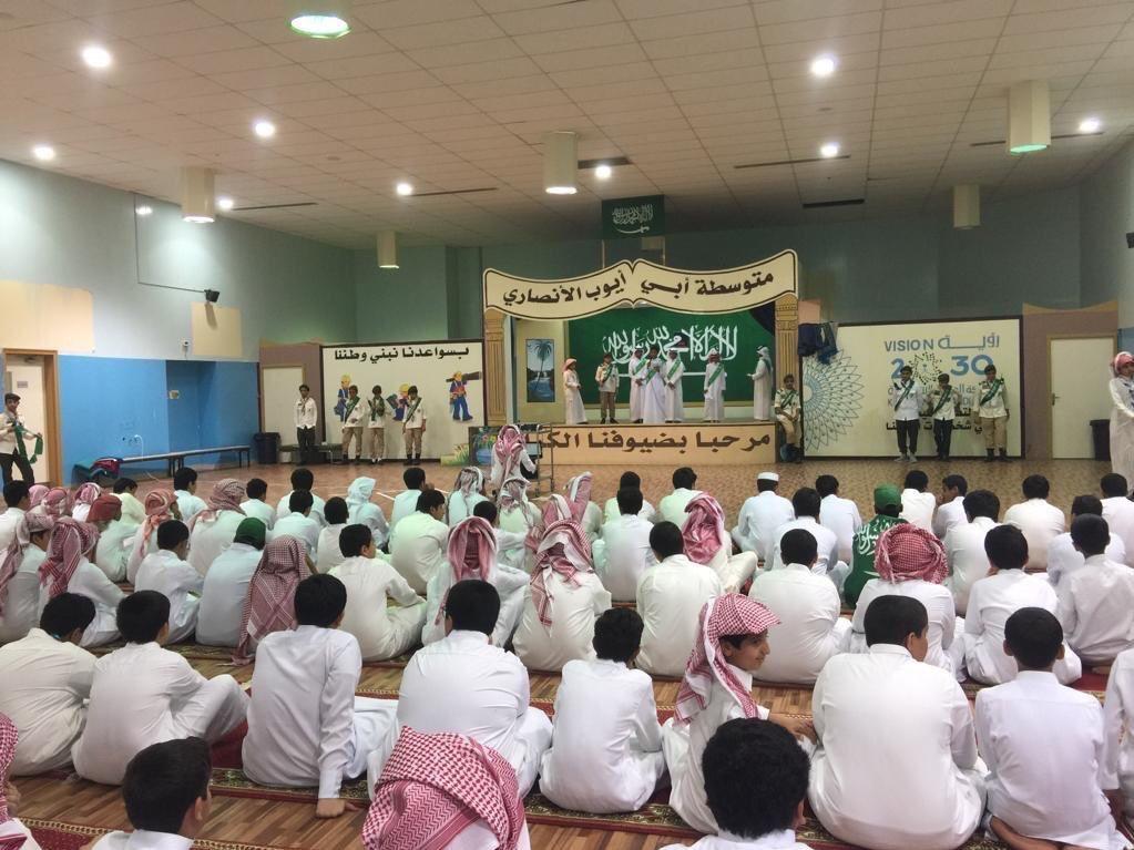 64 ألف طالب وطالبة يحتفلون بذكرى اليوم الوطني في الخرج