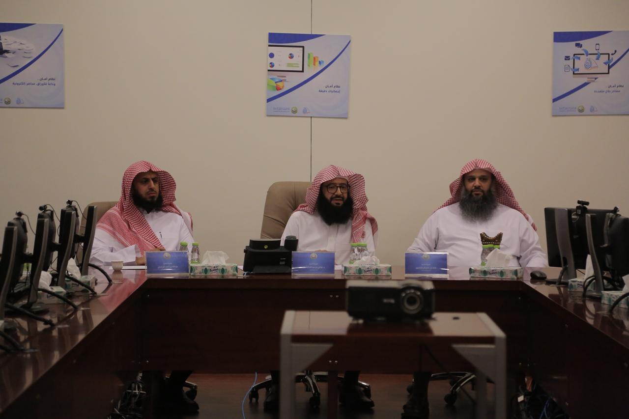 مدير عام فرع هيئة الأمر بالمعروف بمنطقة الرياض يعقد اجتماعاً برؤساء المراكز الإشرافية ومساعديهم