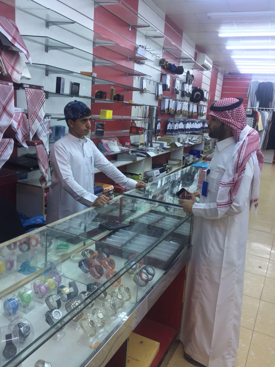 «عمل الرياض» يُحرر 268 مخالفة وينذر 319 منشأة