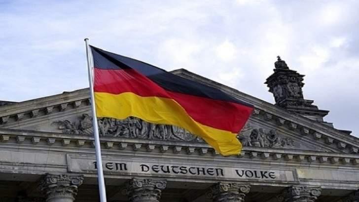 ألمانيا ترفض قرار إغلاق مكتب منظمة التحرير بواشنطن