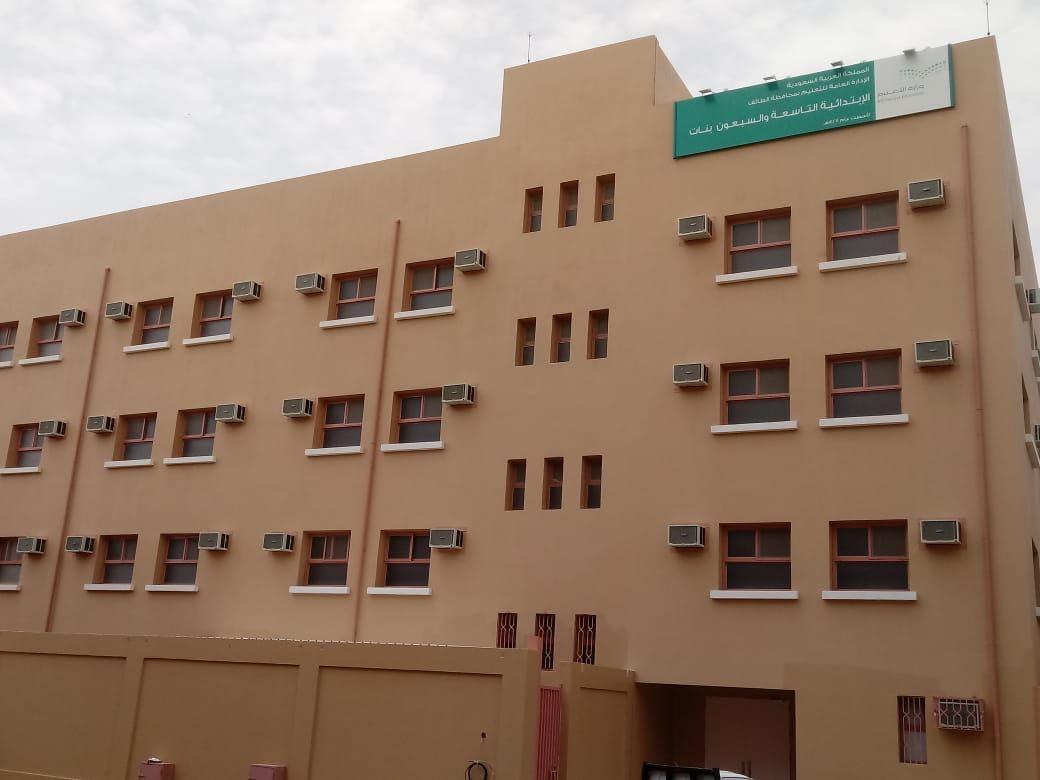 تعليم الطائف يستقبل العام الجديد بـ 10 مبان مدرسية جديدة