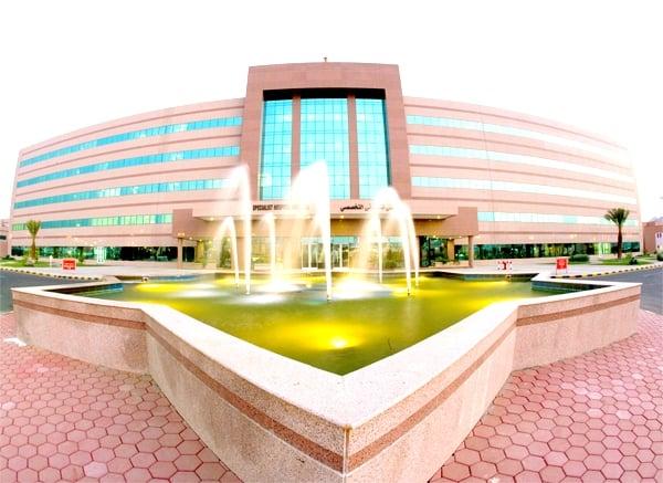 تفاصيل الوظائف الشاغرة بمدينة الملك عبدالله الطبية