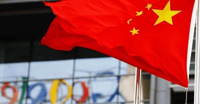 الصين «تطهر» آلاف المواقع الإلكترونية