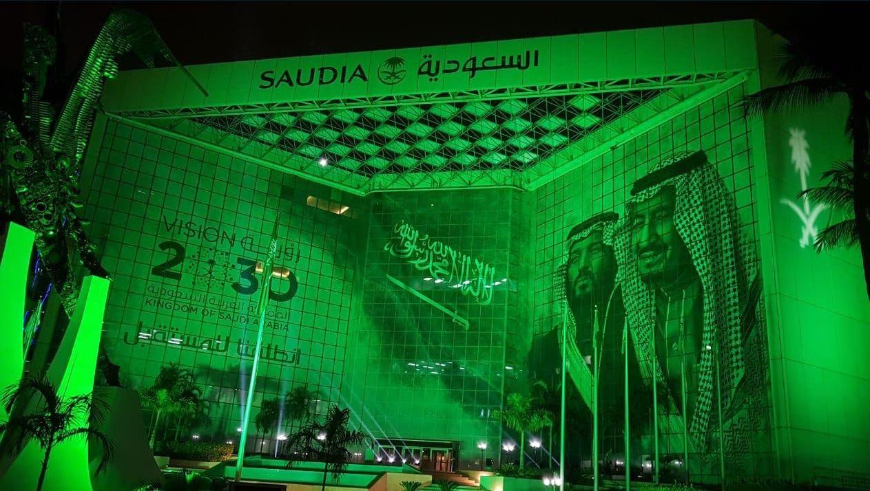 """""""الخطوط السعودية"""" تحتفي باليوم الوطني بباقة من المبادرات"""