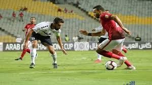مشاهدة مباراة الأهلي المصري و الوصل الإماراتي بث مباشر اليوم الأحد 28-10-2018 في كأس زايد