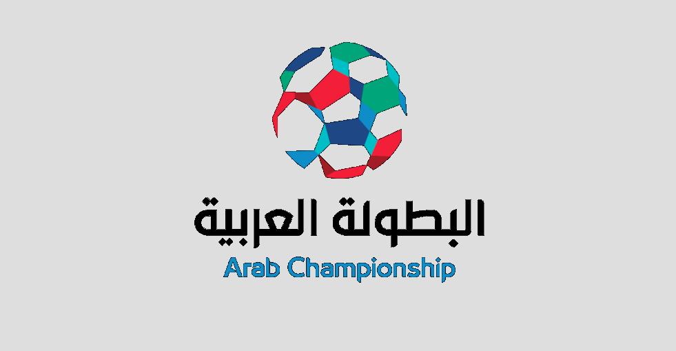 ننشر جدول مباريات الهلال والنصر والأهلي في البطولة العربية للأندية