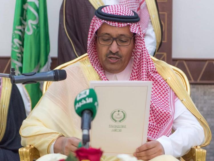 """أمير الباحة يوجه بالاهتمام بمشكلة """"كلية المندق للبنات"""""""