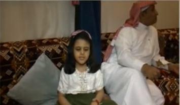 بتول السلمي.. طفلة استيقظت فاقدة بصرها ولا أمل في علاجها
