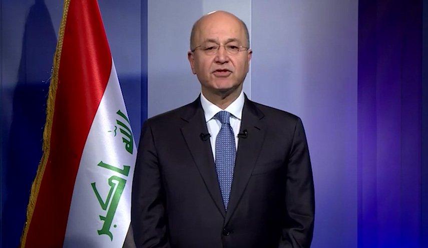 """الرئيس العراقي: ترامب لم يطلب إذنا لـ""""مراقبة"""" إيران"""