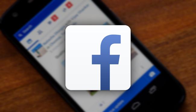 مفاجأة .. تطبيق فيسبوك يمكنه معرفة أنك تمر بالاكتئاب قبل الطبيب !