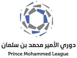 أرقام في دوري الأمير محمد بن سلمان بعد انتهاء الجولة السابعة