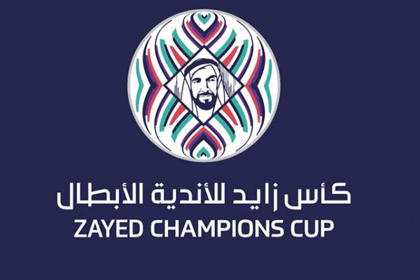 زيادة قوائم الفرق المشاركة في كأس زايد إلى 35 لاعبًا