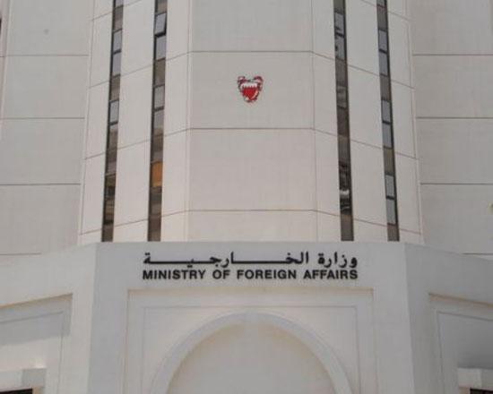 الخارجية البحرينية: تصريحات إيران بشأن أحكام القضاء في البحرين تعكس الطبيعة العدوانية للنظام الإيراني