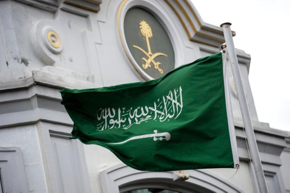 سفارة المملكة في إندونيسيا تحذر المواطنين السياح بعدم الاقتراب من جبل اغونغ