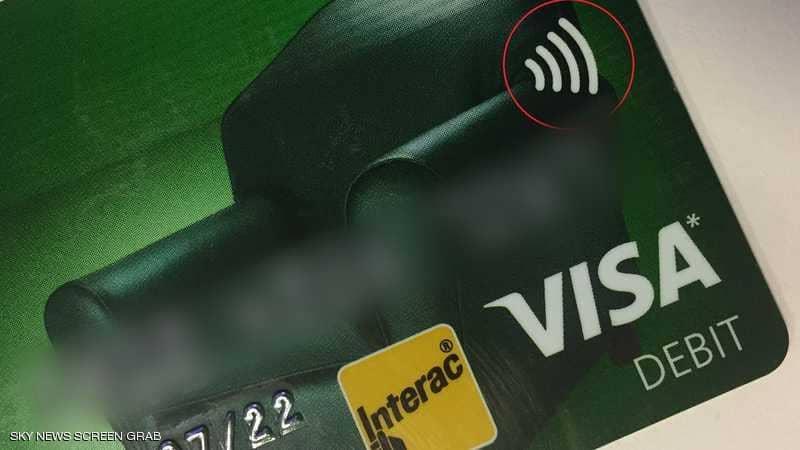 احذر البطاقات المصرفية التي تحمل هذا الرمز .. فقد تخسر جميع أموالك !