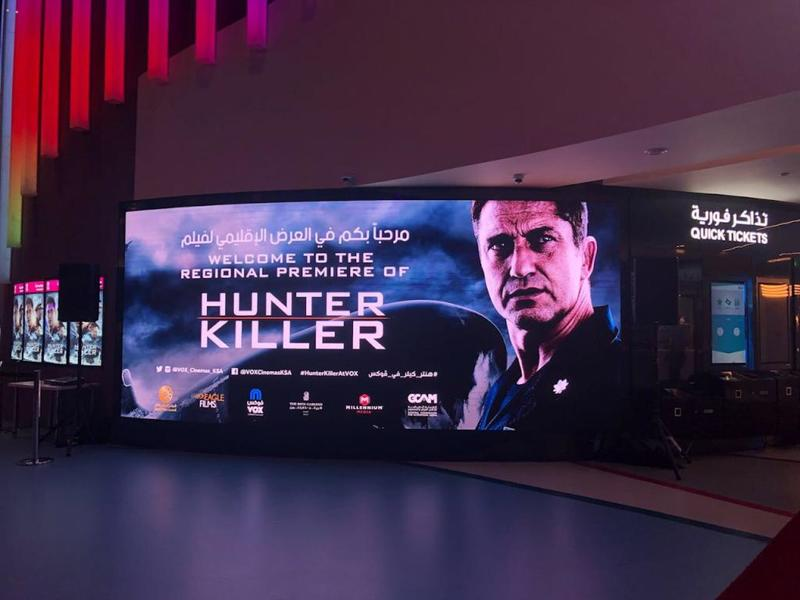 تفاصيل العرض الأول لفيلم Hunter Killer في السعودية