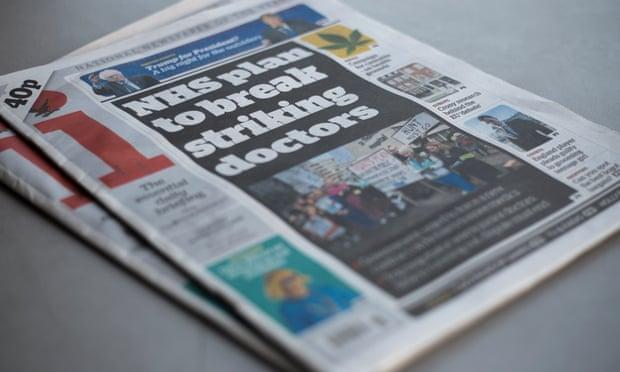 بسبب الديون.. عرض مؤسسة صحفية بريطانية ضخمة للبيع