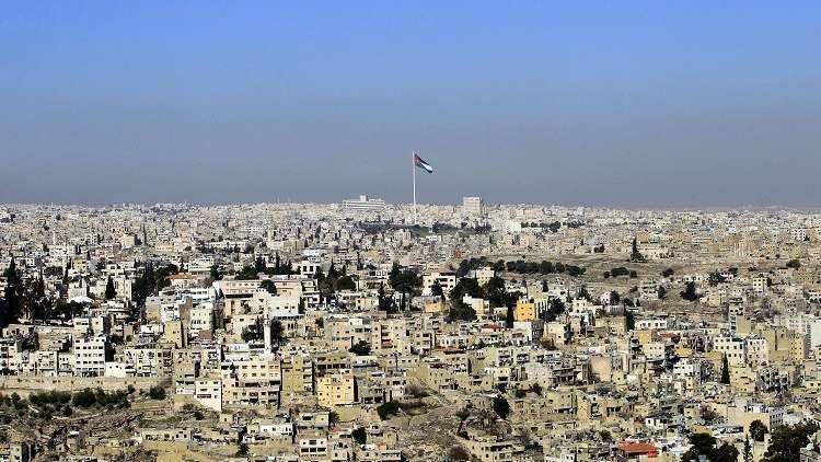 السعوديون ثاني أكثر مشتري العقارات في الأردن