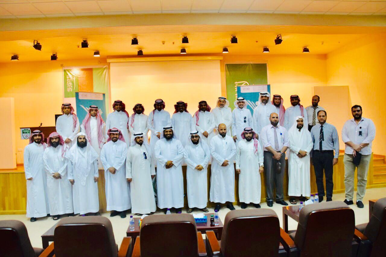 شاهد: تعليم شرق الرياض يعقد اللقاء التنشيطي لرواد النشاط الطلابي