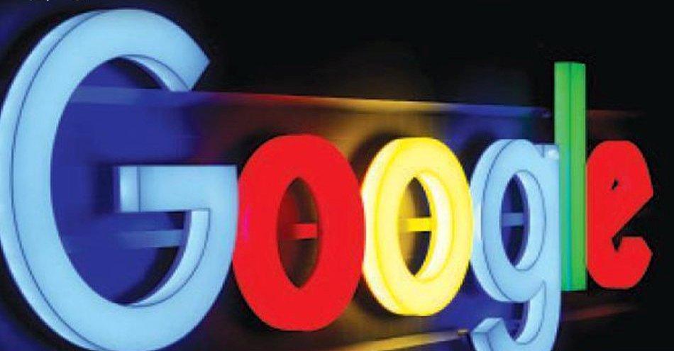 ادعاءات تحرش تدفع غوغل للإطاحة بـ48 موظفاً