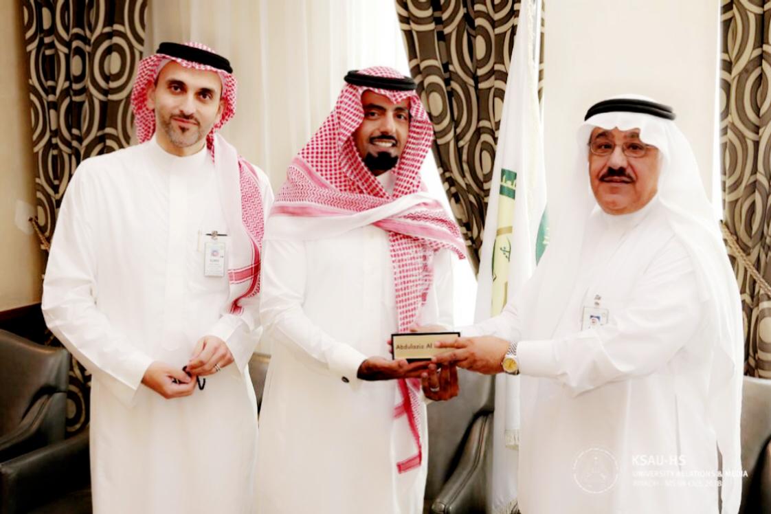 جامعة الملك سعود بن عبدالعزيز للعلوم الصحية تكرم وتودع المقحم