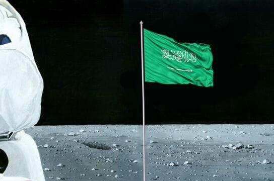 جهود المملكة بعلوم الفضاء.. أطلقت 13 قمرا صناعيا وتشارك برحلة إلى القمر