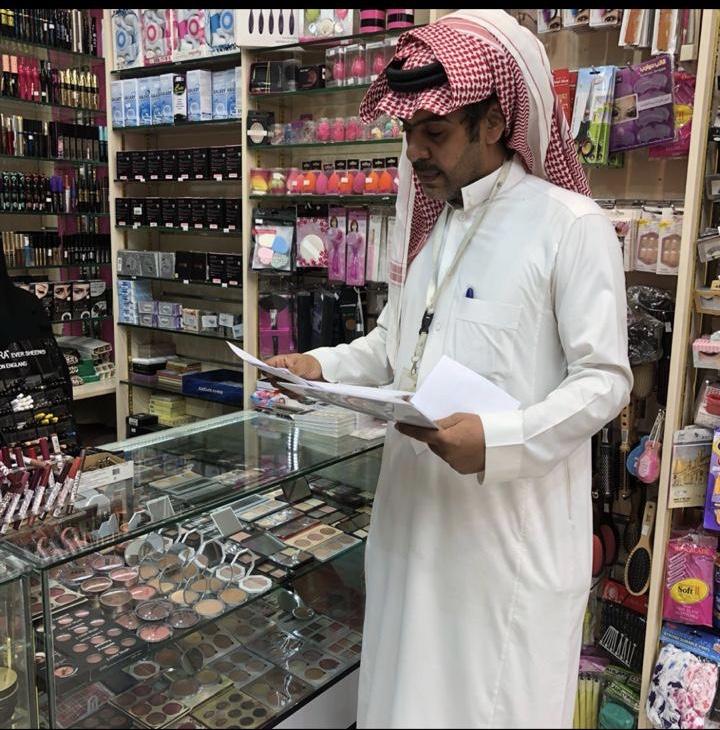 """بالصور .. """"عمل الرياض"""" يُحرر 234 مخالفة ويضبط 57 مخالفاً"""