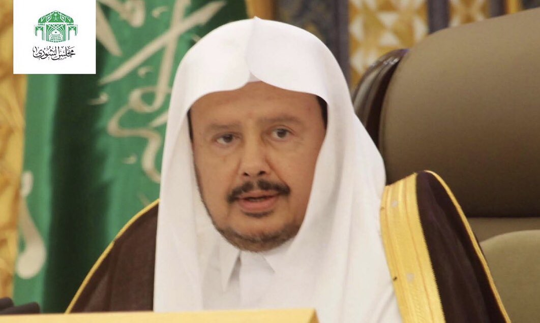 """رئيس مجلس الشورى: أوامر خادم الحرمين بشأن قضية """"خاشقجي"""" تؤكد أن علو المنصب لا يحمي المسؤول من المساءلة"""