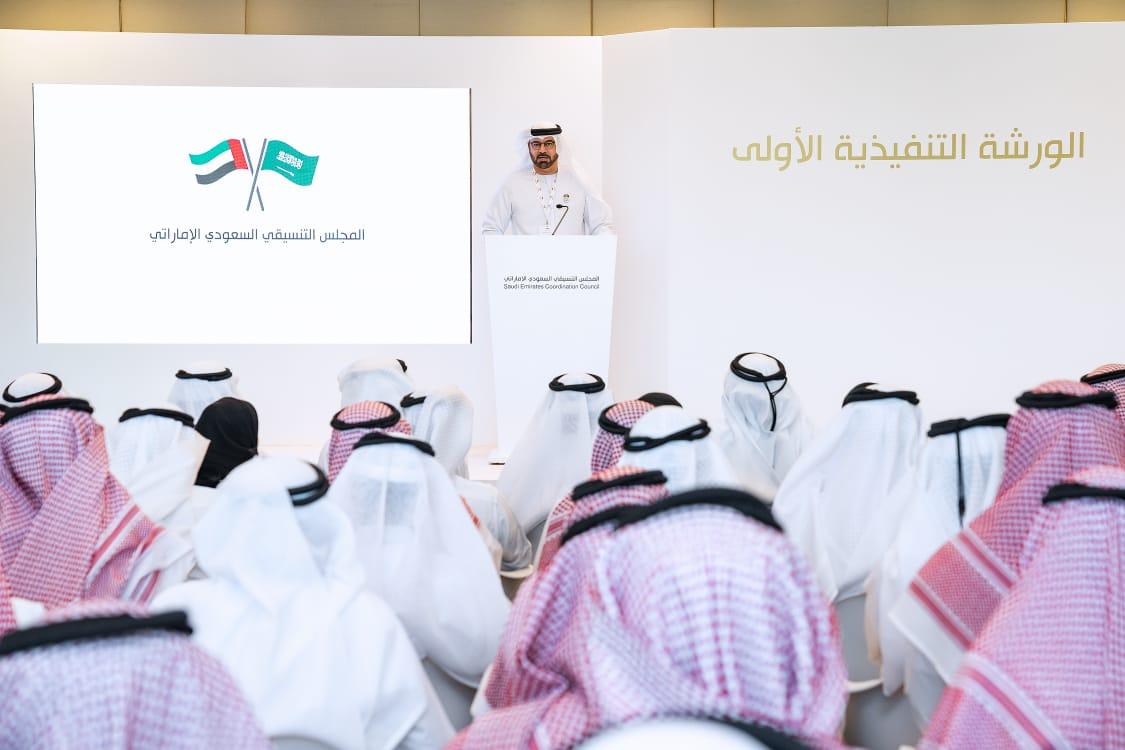 مبادرات استراتيجية العزم تدخل حيز التنفيذ لترسيخ التكامل السعودي الإماراتي