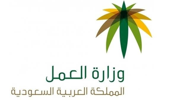 """""""عمل الرياض"""" يحرر 323 مخالفة وينذر 130 منشأة"""