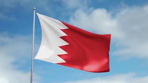 البحرين ترحب بدعوة المملكة للحكومة اليمنية وجميع الأطراف في عدن لعقد اجتماع