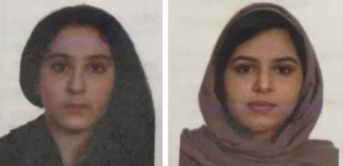 متحدثة السفارة السعودية بواشنطن عن وفاة الشقيقتين: التفاصيل قيد التحقيق