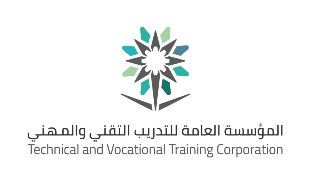 تفاصيل الوظائف الشاغرة في التدريب التقني والمهني