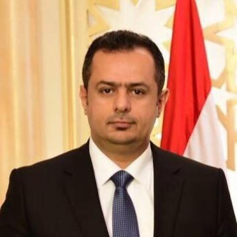 رئيس الوزراء اليمني: سقوط انقلاب مليشيا الحوثي بات قريبًا