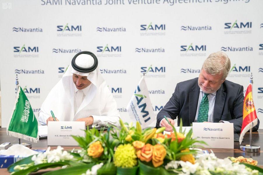 """السعودية للصناعات العسكرية ونافانتيا الإسبانية تطلقان مشروع """"سامي نافانتيا"""""""
