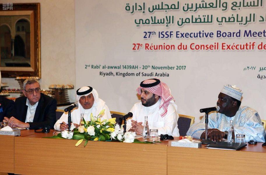 الاتحاد الرياضي للتضامن الإسلامي يناقش تحضيرات دورة الألعاب الخامسة