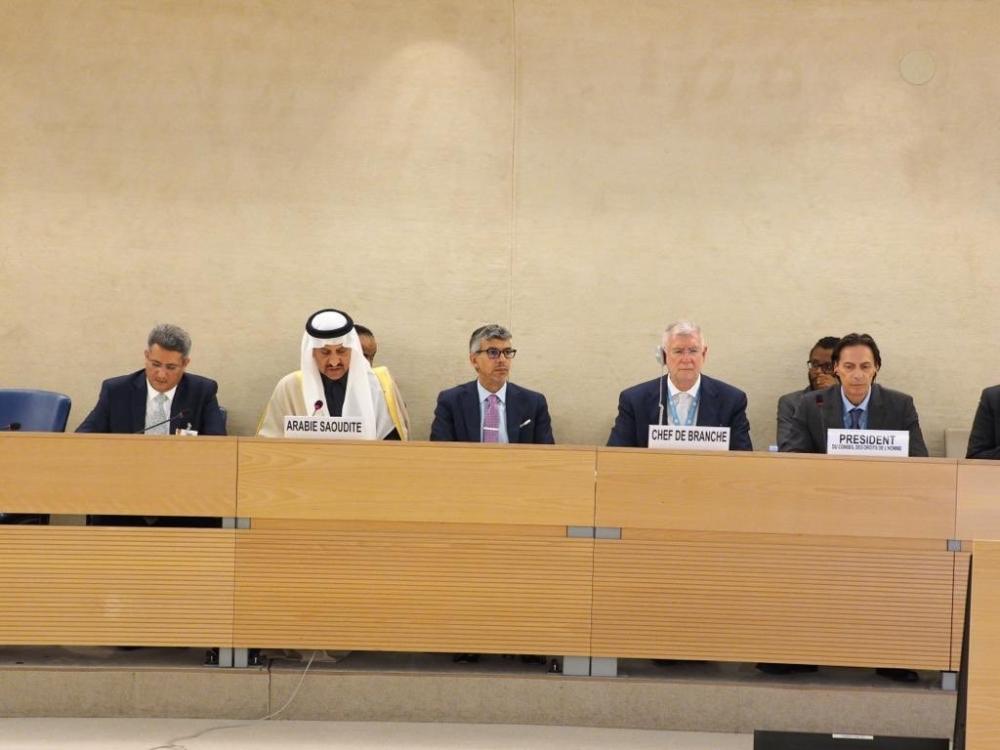 """مجلس حقوق الإنسان يعتمد بالإجماع تقرير المملكة لـ""""الاستعراض الدوري الشامل"""""""