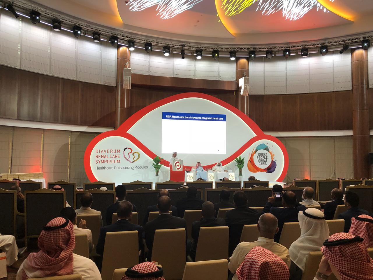 """اختتام فعاليات لقاء """"خصخصة خدمات رعاية الكلى"""" في الرياض"""