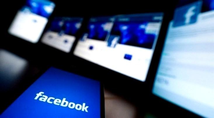 بريطانيا… وثائق سرية تفضح فيسبوك