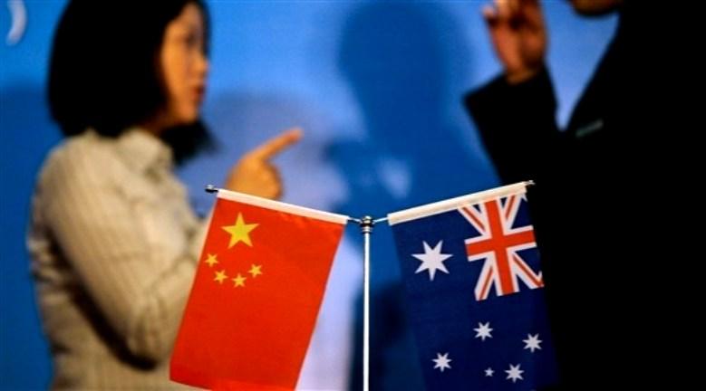 أستراليا تتصدى لنفوذ الصين بــ3 مليارات دولار!