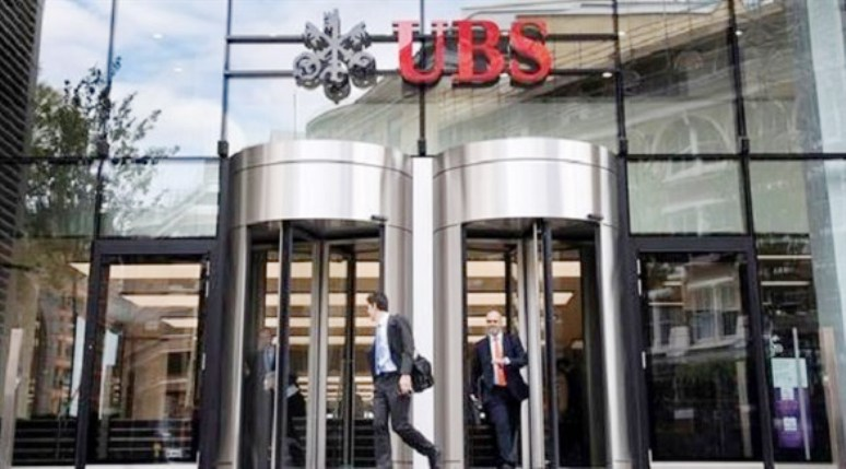 غرامة بـ 4.2 مليارات دولار بإنتظار بنك سويسري شهير